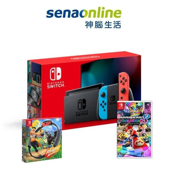 【神腦生活】任天堂 Switch 紅藍主機 (電池加強版)+健身環大冒險 同捆組+瑪利歐賽車8豪華版