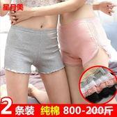 中大尺碼 安全褲防走光女夏保險褲短褲大碼 WD3673【夢幻家居】