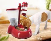 餵食器 貓咪貓糧盆自動餵食器飲水投食機二合一貓自動狗餵食器喂水一體碗ATF  享購