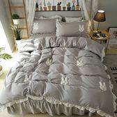 床罩公主風帶花邊床裙四件套全棉純棉床罩床套款正韓簡約純色