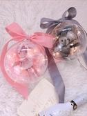 禮物盒禮品盒子精美香水口紅禮盒空盒小號包裝盒韓版網紅簡約聖誕 探索先鋒