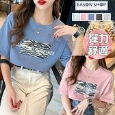 EASON SHOP(GQ0861)韓版撞色字母斑馬花紋印花落肩寬鬆圓領短袖五分袖素色棉T恤女上衣服大尺碼外搭黑