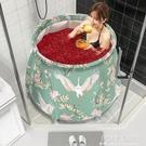 保溫泡澡桶大人摺疊浴桶家用全身洗澡神器兒童沐浴盆缸成人洗澡桶 ATF 夏季新品