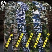 迷彩服短袖套裝t恤男女學生迷彩軍訓服夏季耐磨特種兵勞保工作服