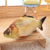 仿真鯉魚抱枕公仔3d毛絨玩具可愛韓國搞怪