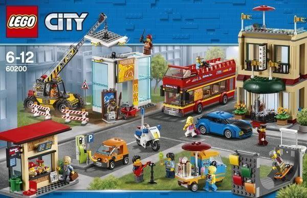 【LEGO樂高】CITY 首都 #60200