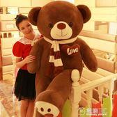 大熊毛絨玩具熊貓公仔2米布娃娃抱抱熊女孩送女友可愛睡覺抱玩偶 WD電購3C