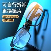 藍芽眼鏡 新款骨傳導音頻藍芽耳機智慧眼鏡多功能真無線夜視眼鏡太陽墨鏡