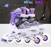 直排輪 溜冰鞋成年女生大學生初學者閃光旱冰鞋滑冰兒童中大童直排輪滑鞋【快速出貨八折搶購】