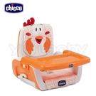 Chicco Mode 攜帶式兒童餐椅 -咕咕公雞