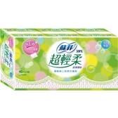 蘇菲超輕柔護墊-天然無香14cmX40片X3包【愛買】
