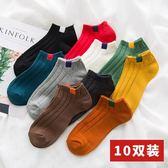 襪子女短襪淺口韓國可愛純棉船襪女秋季低幫韓版學院風中筒襪潮