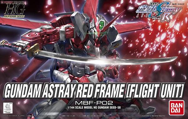 鋼彈模型 HG 1/144 紅色機 異端 飛行裝備 紅異端 紅色異端 SEED ASTRAY TOYeGO 玩具e哥