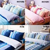 床包被套組 / 單人【熱銷純棉-兩款可選】含一件枕套 100%純棉 戀家小舖台灣製AAC112