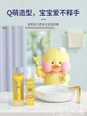 兒童電動牙刷 兒童電動牙刷u形軟毛超聲波全自動殺菌2-3一6歲寶寶U型護牙神器 嬡孕哺 免運