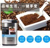 咖啡機 卡納咖啡豆磨豆機 家用小型電動磨豆機研磨機 便攜五谷雜糧粉碎機 玩趣3C