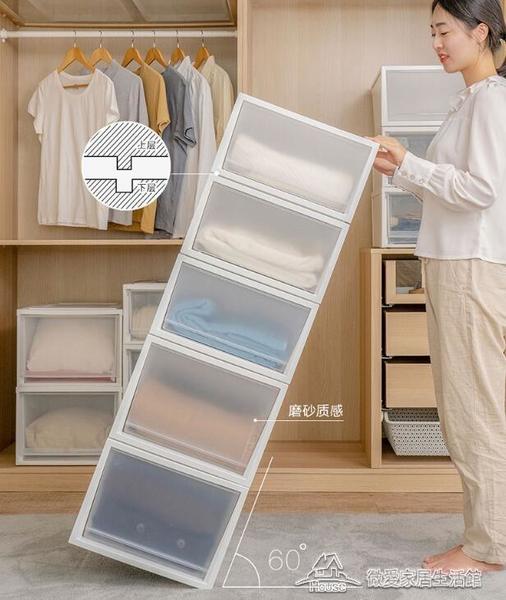 床底收納箱 衣柜收納盒塑料內衣服床底抽屜式整理箱收納箱【快速出貨】