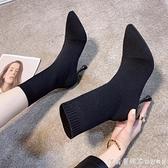 女鞋靴子2020秋冬新款百搭短靴尖頭細跟高跟馬丁靴針織彈力靴襪靴 美眉新品