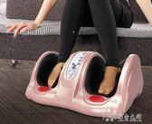 舒元足療機腳底按摩器家用全自動揉捏穴位加熱足底腿部腳部腳步ATF 探索先鋒