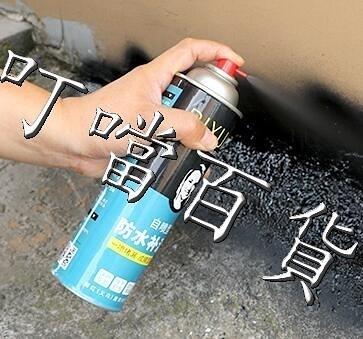 屋頂防水補漏噴劑膠外墻噴霧材料堵漏王樓頂自噴防漏神器房頂涂料 萬客居