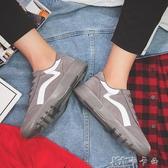 秋季港風男鞋子韓版潮流板鞋男士運動休閒鞋百搭帆布男生潮鞋 卡卡西
