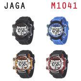 名揚數位 JAGA 捷卡 M1041 防水 時尚休閒錶 多功能電子錶 運動錶 女錶/男錶/中性錶