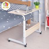 可行動簡易升降筆記本電腦桌床上書桌置地用行動懶人桌床邊電腦桌    igo 走心小賣場