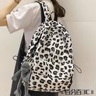 後背包 雙肩包女夏原創小眾設計感豹紋韓版旅行背包初中高中生大學生書包