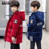 兒童男童冬裝金絲絨棉衣加厚羽絨棉服2018新款中大童男孩棉襖外套  韓風物語