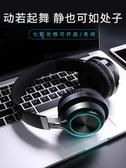 藍芽耳機 藍芽耳機頭戴式游戲運動型跑步耳麥電腦手機通用超長待機插卡音樂重低音可接聽電話L3S