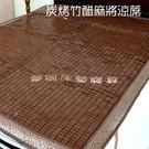*睡美人寢具*3D立體碳化竹醋麻將涼蓆 ...