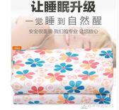 電熱毯單人控調溫宿舍一人電褥子單人床絨面電褥子安全除濕保溫 酷斯特數位3c igo