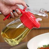✭米菈生活館✭【X18】帶蓋回油式玻璃壺 醬油 酒醋 液體 防漏 玻璃 調味 廚房 油瓶 料理 醬料
