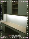 【系統家具】 書房