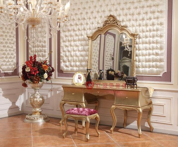 [紅蘋果傢俱] GT-014 宮廷•凡爾賽系列 化妝台 梳妝台 妝台 (另售妝椅/鏡) 歐式 高檔 法式 奢華