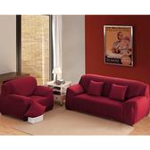 【三房兩廳】酒紅色彈性沙發套-2人座