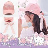 帽子 Hello Kitty x Ruby 聯名款.刺繡蕾絲後蝴蝶結造型棒球帽-粉紅色-Ruby s 露比午茶