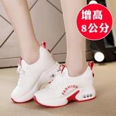 公分增高女鞋運動鞋小白鞋網鞋透氣網面百搭休閒鞋鞋子