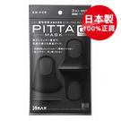 日本製 PITTA MASK 高密合 可水洗口罩
