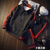 男士衛衣連帽韓版潮流秋冬季帥氣外套一套男學生衣服休閒運動套裝『艾麗花園』