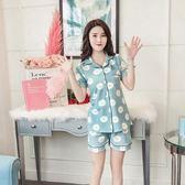 睡衣 夏季韓版清新學生夏天可愛冰絲短袖棉質小清新兩件套裝 DN8135【野之旅】