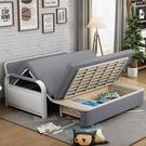 沙發床兩用多功能可折疊雙人1.5米客廳小戶型書房可儲物單人1.8米 moon衣櫥YJT