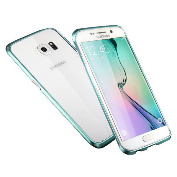 【贈傳輸線】GINMIC Samsung S6 Edge 陽極超薄鋁合金邊框 三星S6 Edge 金屬邊框 保護殼 手機殼