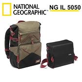 24期零利率 國家地理 National Geographic (NG IL 5050) 冰島系列