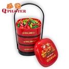 派樂 財神到喜洋洋多功能三層糖果盒 置物盒 過年手提零食收納盒 囍盒置物籃 台灣製造