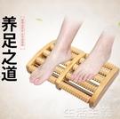 足底按摩器 木質家用腳底按摩器滾輪式腳部足部穴位木制足底滾珠按摩