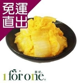 1 for one. 鳳梨黃金泡菜(500g/盒,共2盒) EF9130043【免運直出】