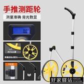 大焊手推滾輪式測距輪儀輪滾尺高精度數顯機械電子尺輪式測量儀器