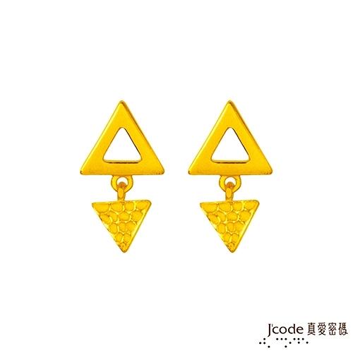 J'code真愛密碼-獨立 黃金耳環-短