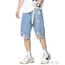 夏季薄款破洞牛仔短褲男潮牌五分褲ins港風寬鬆舒適韓版潮流褲子【快速出貨】